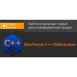 StarForce выпускает новый кроссплатформенный продукт для обфускации исходных текстов программ