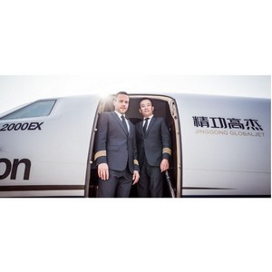 Совместное предприятие Jinggong Global Jet активно расширяется на рынке Китая