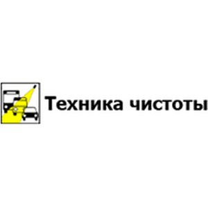 Сервисные услуги от компании «Техника чистоты»