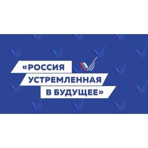 Представители Народного фронта из КБР едут на «Форум Действий» ОНФ «Россия устремленная в будущее»