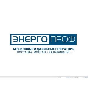 Станции ТСС для ФГУП Почта Крыма
