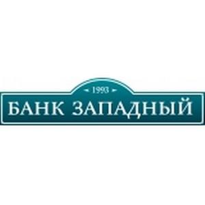 Банк «Западный» открыл три новых офиса: в Великом Новгороде, Клину и Лебедяни