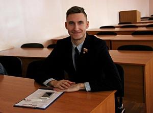 Студенту Дзержинского филиала РАНХиГС назначена Стипендия Президента Российской Федерации