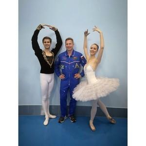 Первый в мире урок балета прошел в Центре подготовки космонавтов