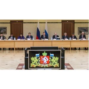¬опросы газификации территорий обсудили на заседании совета при губернаторе —вердловской области