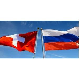 Российско-швейцарский форум «День инноваций» пройдет в Самаре