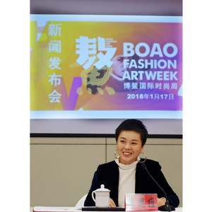 Boao Fashion Art Week
