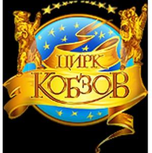 Всемирно известные акробаты братья Гринченко прилетели без костюмов