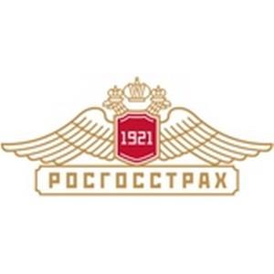 Автопарк ФГКУ УВО ГУ МВД России по Саратовской области под защитой компании Росгосстрах