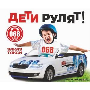 «Петербургское такси 068» приветствует малышей!