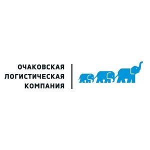 «Очаковская логистическая компания» открыла доставку в РЦ Х5 Retail Group «Москва-Север»