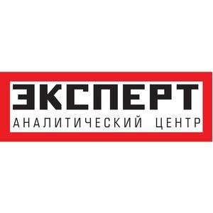 """В Свердловской области запущена Концепция построения """"Умного региона"""""""