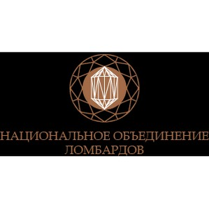 Национальное Объединение Ломбардов и algo-rithm.com заключили соглашение о партнерстве