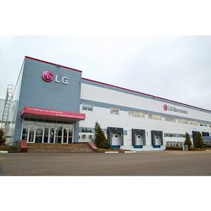 Технология RFID участвует в производстве холодильников на заводе LG в Подмосковье