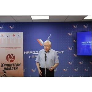 Мы восстановим информацию о судьбах москвичей, не вернувшихся с Великой Отечественной войны