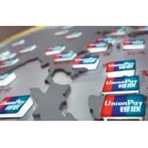 Сможет ли UnionPay стать в России полноценной альтернативой платежным системам Visa и MasterCard