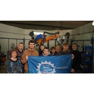 Студенты УПК ГК «Росатом» из Новоуральска познакомились с современными лазерными технологиями