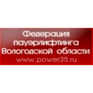 Пауэрлифтинг: Владислава Длужневская - Элита России
