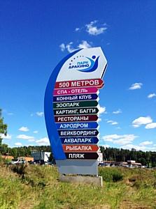 Изготовление и монтаж стел рекламных в Москве и Московской области на выгодных условиях.