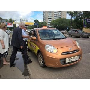 """""""Операция такси"""" под общественным контролем"""