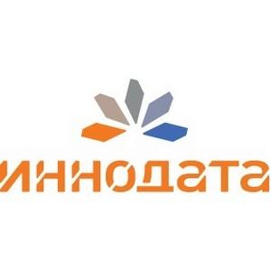Компания «Иннодата» объявляет о получении резидентства в Иннополисе