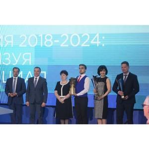 јркадий ƒворкович поздравил лауреатов конкурса лидеров производительности на убок им. ј.. √астева