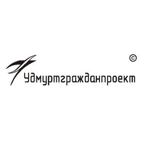 Проектная организация Удмуртгражданпроект