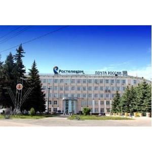 Директором филиала в Чувашской Республике ПАО «Ростелеком» назначен Александр Дудин