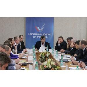 ОНФ на Алтае предложил меры по снижению негативных последствий реформы расчетов общедомовых нужд