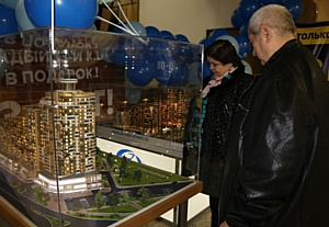 «Аквилон-Инвест» представил свои объекты на выставке «Жилищный проект»