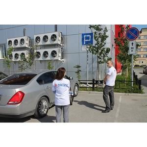 Активисты ОНФ на Ямале проверили доступность парковочных мест для инвалидов в Салехарде