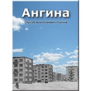 Один особенный день из жизни советского мальчика.
