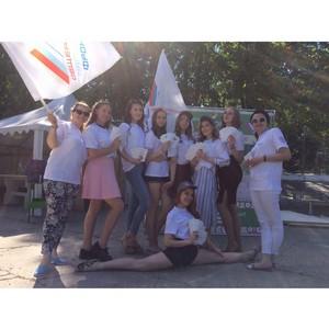 ѕо инициативе ќЌ' в ¬ологде состо¤лс¤ молодежный экологический фестиваль.