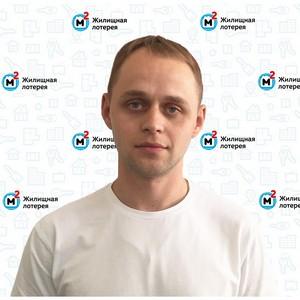 Житель Подмосковья выиграл в Жилищную лотерею квартиру