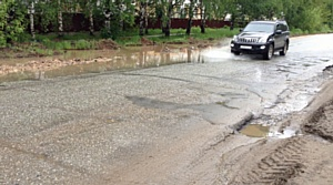 Кировские активисты ОНФ добились устройства водоотведения у дороги в микрорайоне Ганино