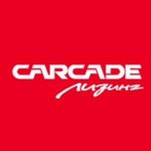 Новый бизнес Carcade в первом полугодии превысил 8,6 млрд. рублей