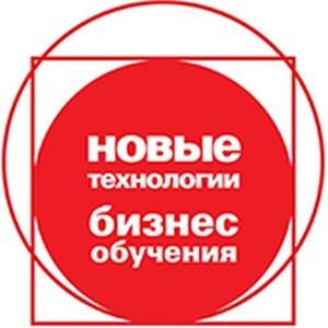Открылась регистрация на программу бизнес-коучинга для владельцев и первых лиц компаний.