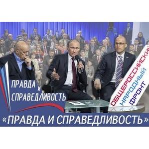 Дагестанские журналисты Алик Абдулгамидов и Зарема Абдурагимова стали победителями конкурса  ОНФ
