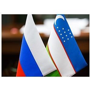 Общая история – фундамент сотрудничества России и Узбекистана