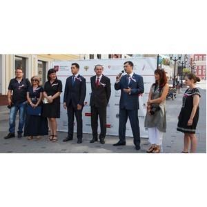 В Москве открылась фотовыставка «Россия глазами швейцарцев, Швейцария глазами россиян»