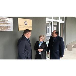 В Уфе прошли открытия информационных вывесок на Ассоциированных школах Союза машиностроителей России