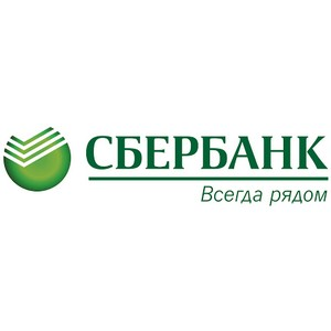 Сбербанк и Правительство Санкт-Петербурга подписали соглашение о сотрудничестве