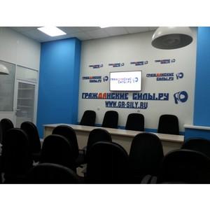 """Открытие нового пресс-центра """"Гражданские силы.ру"""" до 1 мая 2017 пресс-конференция за полцены"""