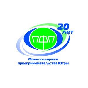 Предприниматели Ханты-Мансийска получили инструменты для преодоления сложностей 2015 года