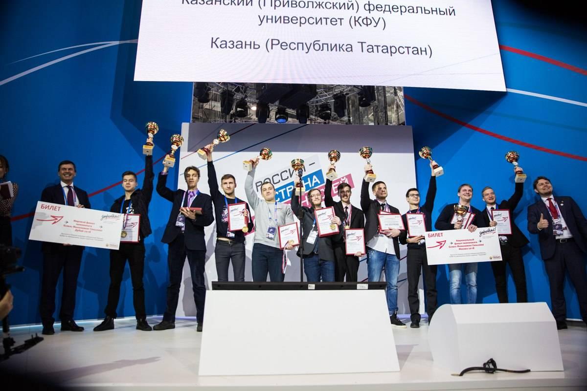 Нижегородские студенты победили в национальном финале всероссийского кубка по менеджменту «Управляй»