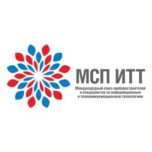 CeBIT-2015 «Информационные технологии в науке, образовании, бизнесе»