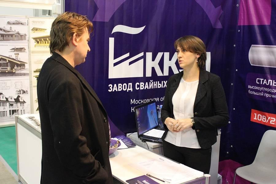 Завод ККЗМ принял участие в международной выставке