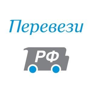 Аналитика «Перевези.рф»: чаще всего россияне перевозят люксовые автомобили и личные вещи
