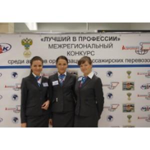 В Казани наградили лучших работников аэропортов Приволжского ФО