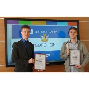 «IT Школа Samsung» поздравляет первых выпускников в Воронеже